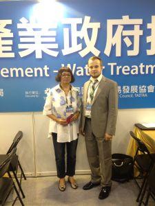 Международная выставка-конференция водных технологий в Тайване